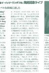 article1_03Apr