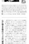 article1_Mar03L
