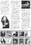 article2_Mar03L